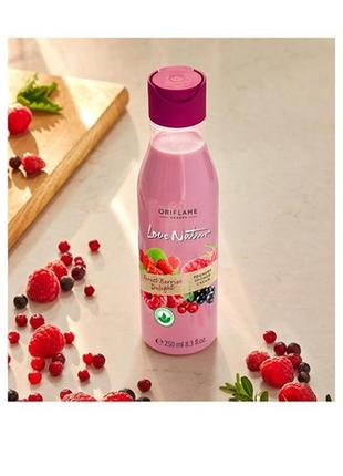 Крем-йогурт для душа с лесными ягодами love nature