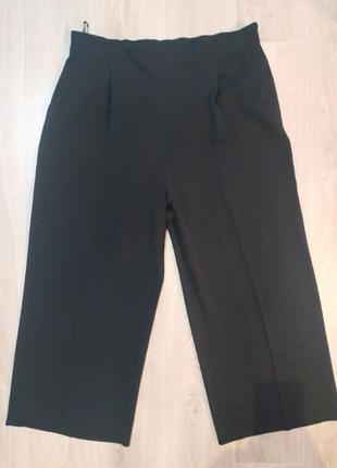Класнючие штаны-кюлоты