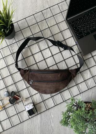 Компактная эко-сумка замшевая мини шоколадная каштановая темная унисекс б9