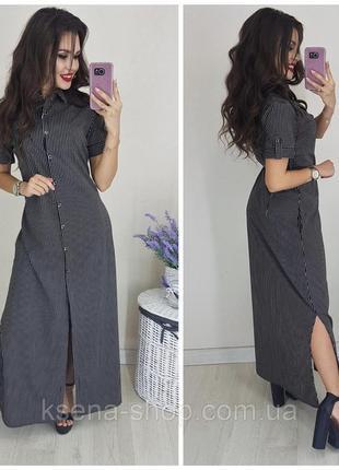 Платье рубашка длина миди принт гусиная лапка