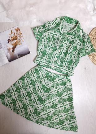 Милый винтажный костюм зеленый топ и юбка ретро
