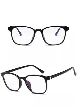 Очки антиблик черные для чтения с экрана с защитой от синих бликов окуляри антиблік оправа