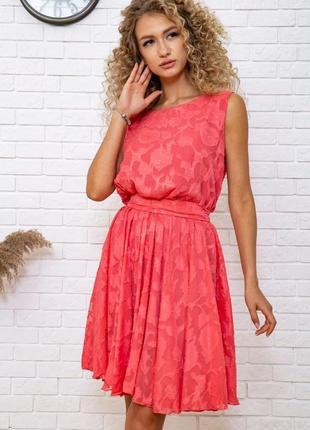 Платье 167r1035 цвет коралловый (5 цветов)