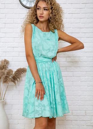 Платье 167r1035 цвет мятный (5 цветов)