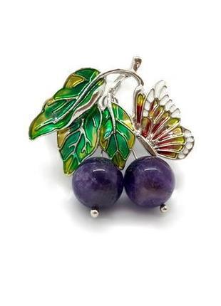 """🍒🦋 брошь-кулон """"ягоды"""" натуральный камень аметист, бабочка, эмаль подвижные бусины"""