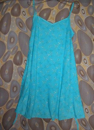 Летний сарафан платье на тонких бретелях casual wear вискоза
