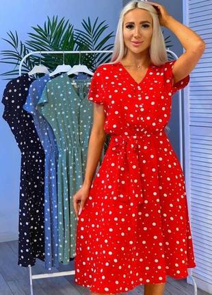 Красивое платье ❣❣❣