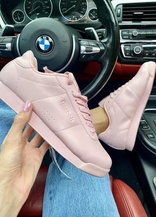 Кроссовки женские reebok розовые
