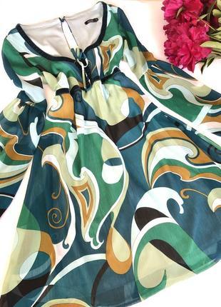 Платье миди, лёгкое платье, сукня міді