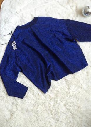 Світшот оверсайз кофта блискуча люрекс ультрамарин свитшот кофта  вечерняя блуза люрекса
