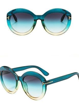 Градиентные солнцезащитные очки бирюзовые