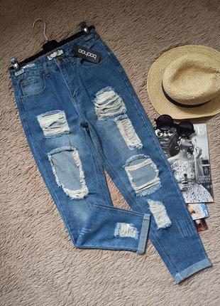 Крутые рваные джинсы мом с высокой посадкой/штаны бойфренд/брюки