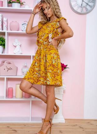 Красивенное летнее женское платье с растительным принтом хлопковое женское платье с рюшами горчичное женское платье из хлопка