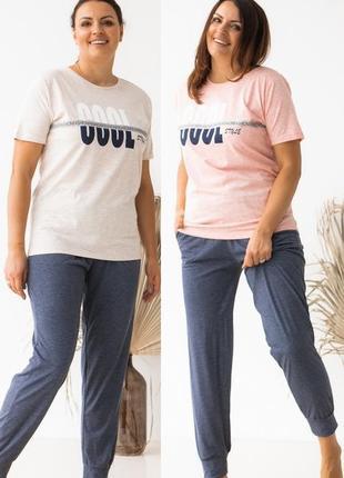 Женская пижама  футболка (хлопок) и брюки (вискоза), nicoletta турция. большие размеры