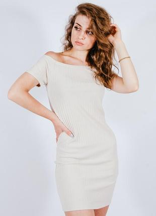 Обтягивающее платье с открытыми плечами