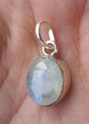 Кулон природный лунный камень, кулон адуляр