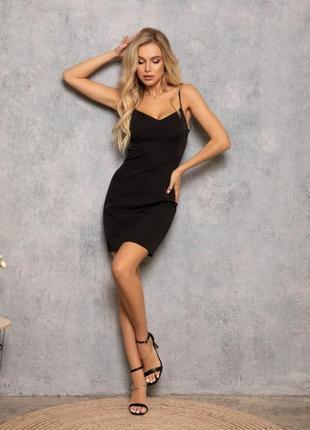 Арт: 12764_ черное облегающее платье в бельевом стиле