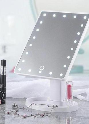 Зеркало косметическое с подсветкой сенсорное