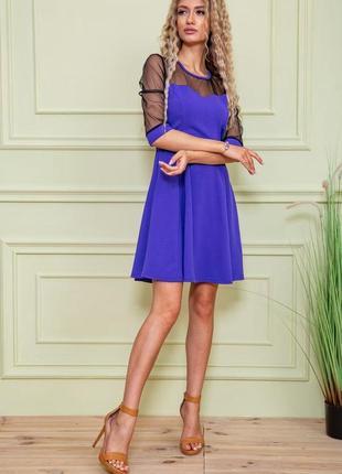 Платье нарядное цвет фиолетовый