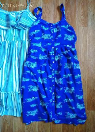 Натуральное платье сарафан
