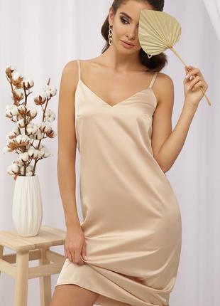 Бежевое шелковое платье