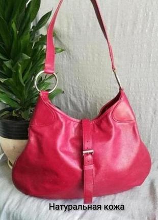 Натуральная кожаная итальянская сумка мешок кожа