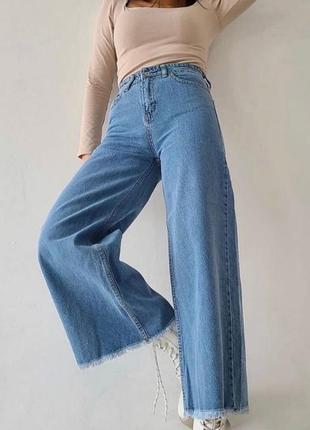Кюлоты джинсовые only
