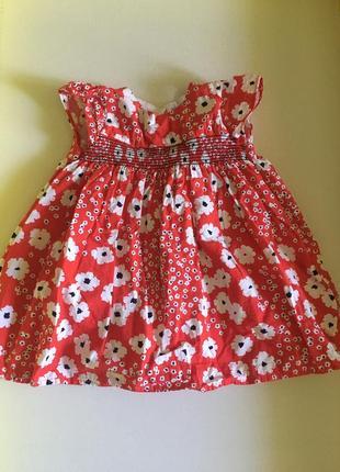 Платье для принцессы)))