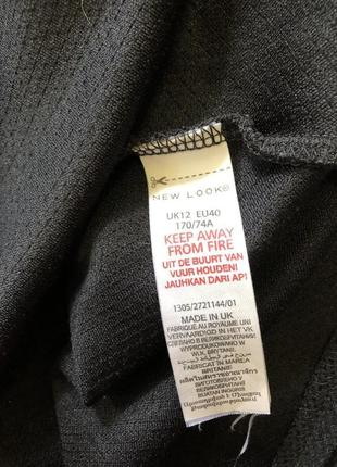 Базовая юбка клеш, new look, размер 12-145 фото