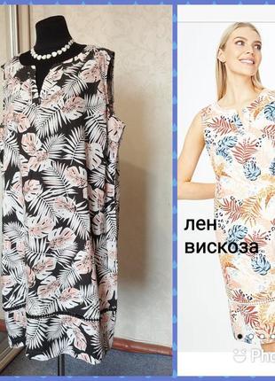Льняное прямое платье батал р.24