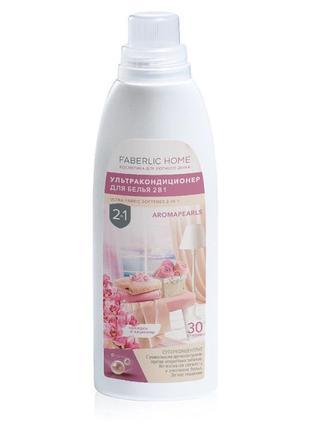 Ультракондиционер для белья 2 в 1 концентрированный «орхидея и кашемир» faberlic home