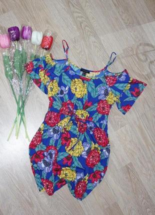 Яркий сарафан, платье, с открытыми плечами,вещи в наличии💚+скидки, заходите💚💚