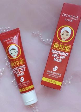 Очищающая маска-плёнка bioaqua корейская коссметика