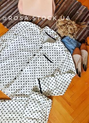 Піжама велика котон костюм для дома