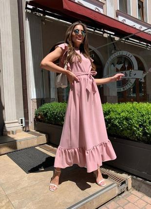 Розовое платье миди с воланом