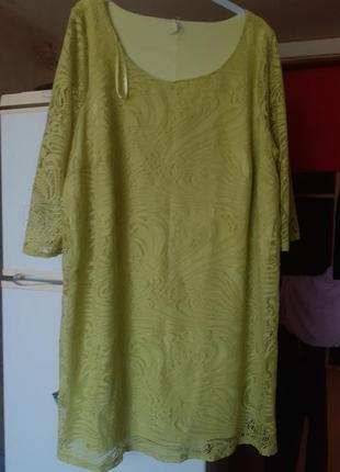 Платье фирменое с германии