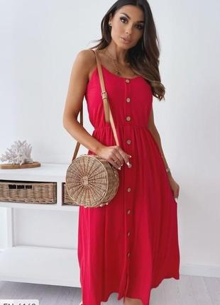 Платье - сарафан миди на пуговицах