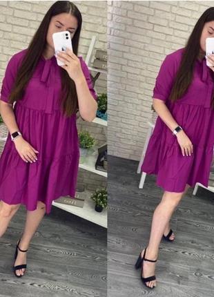Платье большого размера 58 батал