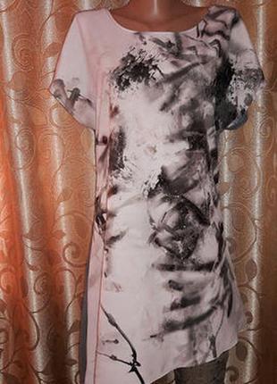 Стильная женская удлиненная футболка, туника next
