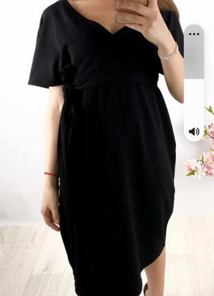 Черное платье кимоно от boohoo