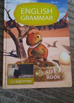 Книга english grammar