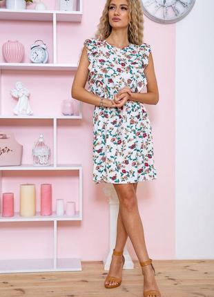 Платье, цвет молочный