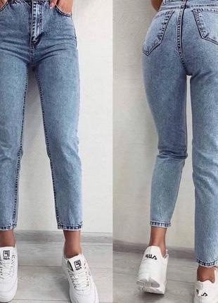 Крутые джинсы mom