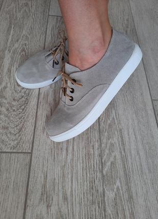 Замшевые кеди туфли