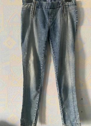 Узкие джинсы стрейч с молниями на резинке