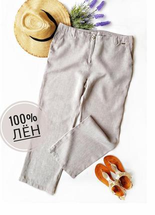 Льняные брюки per una.