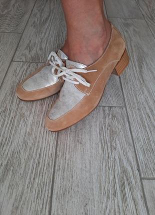 Испания шикарные туфли