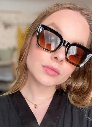Очки солнцезащитные окуляри хит 2021