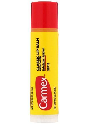 Carmex, классический бальзам для губ, лечебный с spf 15, 4,25 г