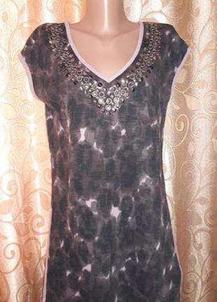 Красивая женская удлиненная футболка, туника next